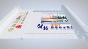 大气震撼企业AE模板AE模板