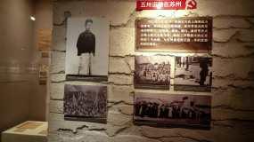 实拍苏州革命博物馆视频素材