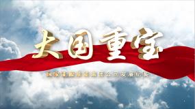 宣传片片头文字动画02AE模板