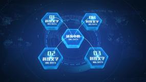科技企业技术分类板块AE模板AE模板