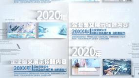 企业极简风格时间线宣传A02AE模板