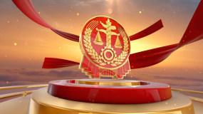 大气金色云层法院法徽宣传片头AEAE模板