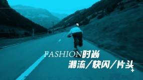 时尚片头潮流动感宣传片Pr模板