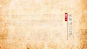 100周年片头片尾片花标题人名字幕条AE模板