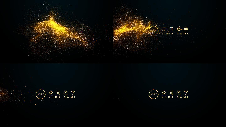金色粒子logo演繹