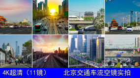 北京交通车流视频素材