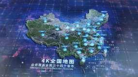 4K蓝色科技卫星地图AE模板AE模板