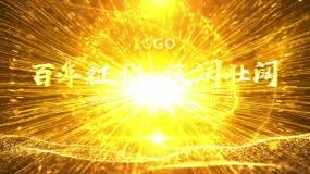震撼金色粒子字体光线LOGO片头AE模板