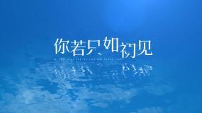 蓝色唯美粒子飞散文字片头片尾AE模板