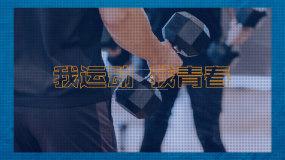 健身行业快闪短视频AE模板