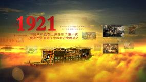 中国大事记时间轴AE模板AE模板