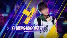 酷炫朋克抖音人物团队展示活动模板AE模板