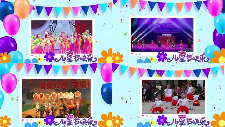 edius慶祝六一兒童節視頻