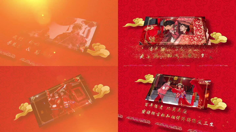 032【原創】中國紅高端祥云婚禮Pr模板