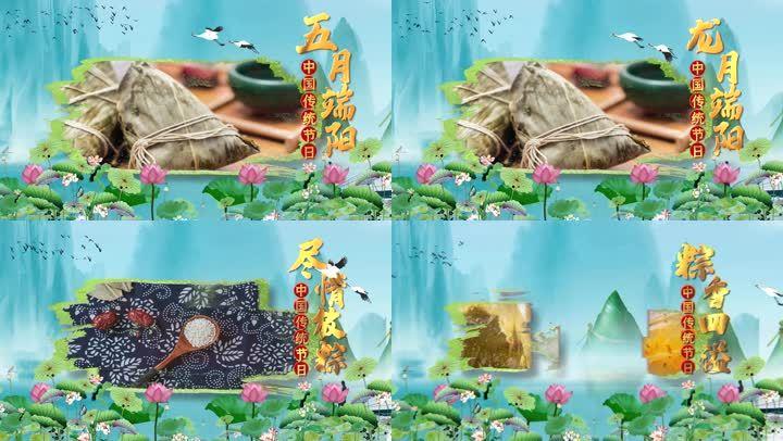 大氣中國傳統節日端午節圖文宣傳展示