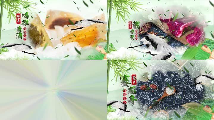 中国传统节日端午节图文宣传展示