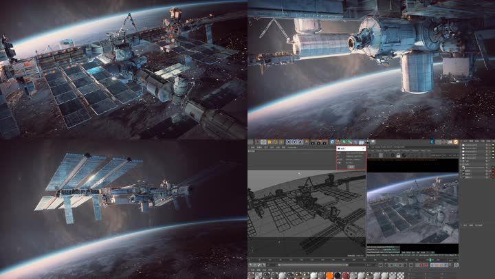 太空航天空间站宇宙飞船C4D工程