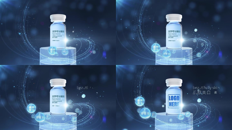 化妆品广告精华液蓝色旋转流光水珠分子