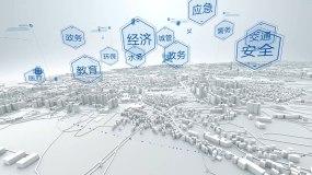 智慧城市建設AE模板