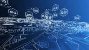 (無插件)藍色科技智慧城市建設AE模板