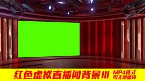 100周年红色虚拟直播间可循环LED背景视频素材包