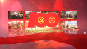 100周年视频AE模板