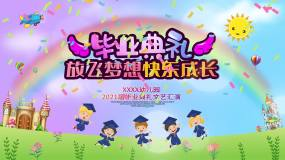 幼儿园毕业典礼视频片头V2021AE模板