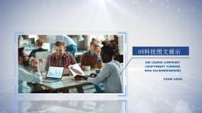 edius简约干净企业科技图文展示EDIUS模板