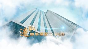 大气云层穿梭企业宣传图文ae模板AE模板