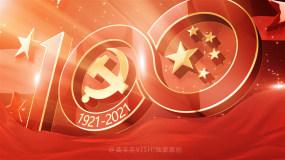 100周年红色片头(新)AE模板