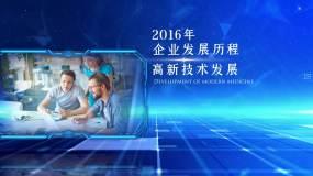 蓝色科技风企业发展历程宣传展示会声会影模板