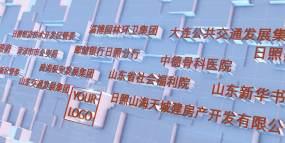 现代大气企业合作展示ae模板AE模板