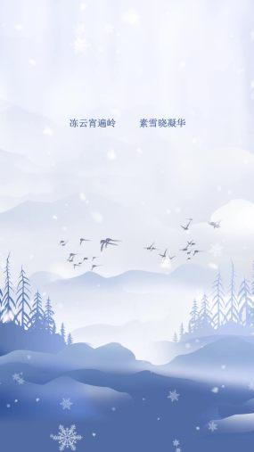 白雪皑皑大雪飘雪动画AE模板