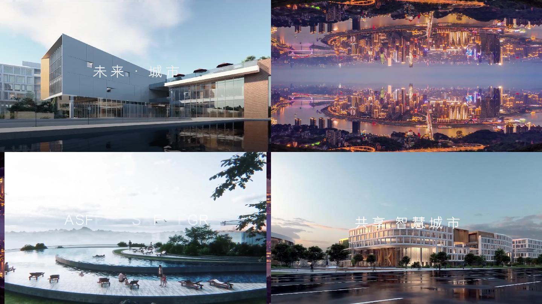 15秒城市地产小视频