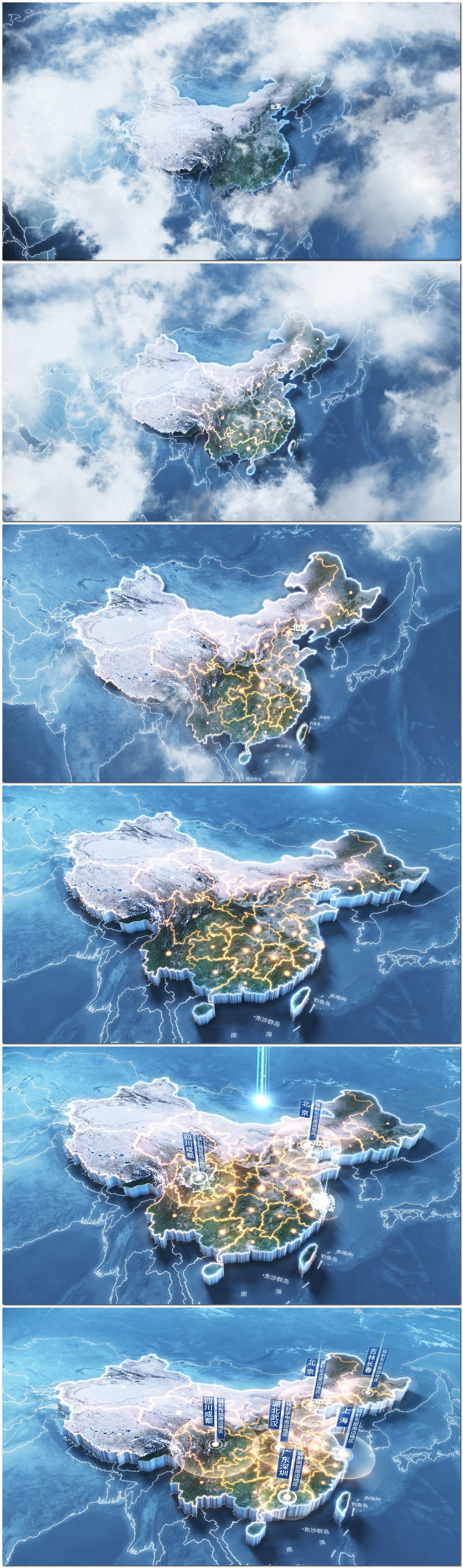 震撼云中俯冲中国三维辐射地图