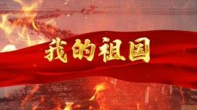 《我的祖国》郭兰英抗美援朝配乐歌曲背景视频素材