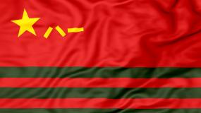 4K武警军旗旗帜循环视频素材