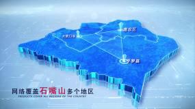 【石嘴山地图】两款点线蓝白石嘴山地图AE模板