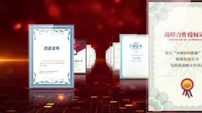 专利证书图片展示AE模板