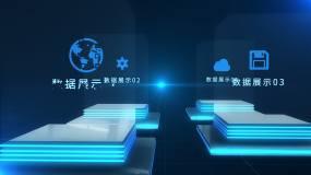 科技数据展示02AE模板