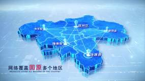 【固原地图】两款点线蓝白固原地图AE模板