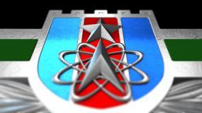 战略 部队 支援 解放军 徽章 标识视频素材