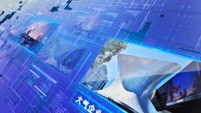 科技企业图文展示AE模板