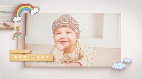 48图儿童宝宝成长相册AE模板AE模板