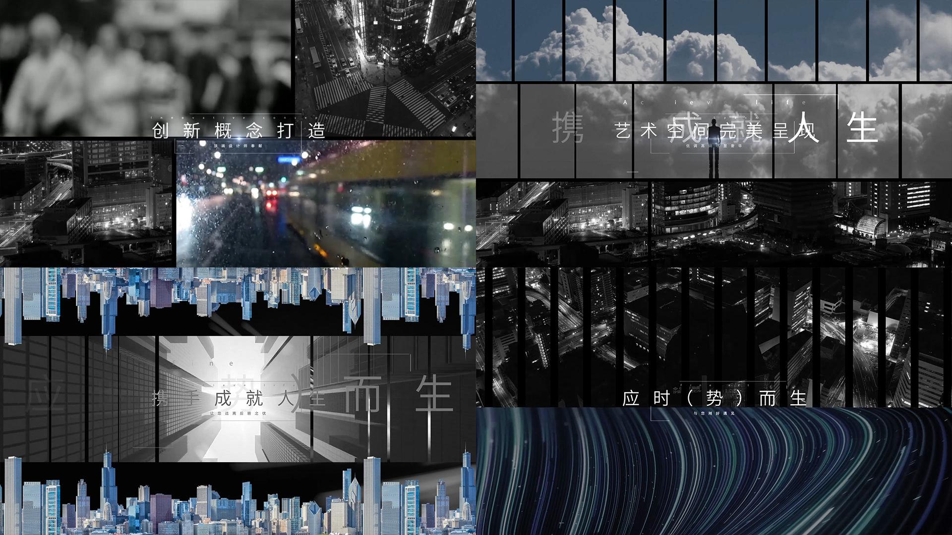 地产创意高端短视频30s-无插件