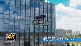 上海闵行区紫竹紫叶广场高端大气写字楼园区视频素材包