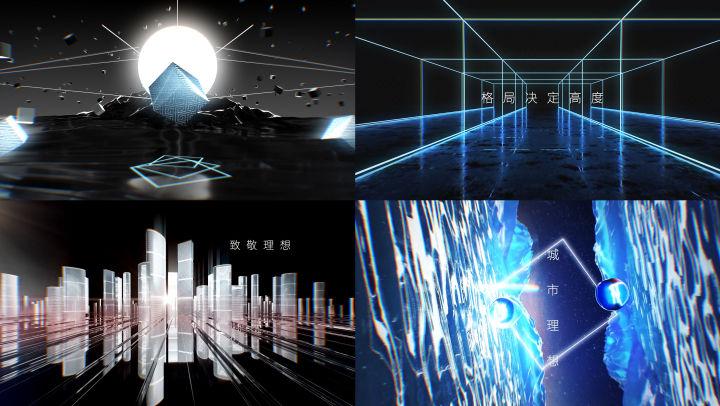 C4D+AE地产艺术视觉工程