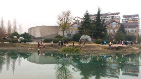 北川新县城文化公园视频素材