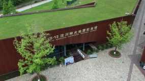 512汶川特大地震纪念馆视频素材