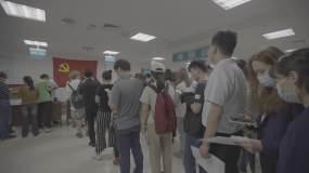 武汉社区接种疫苗视频素材